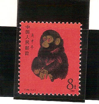 Year of the Monkey T46